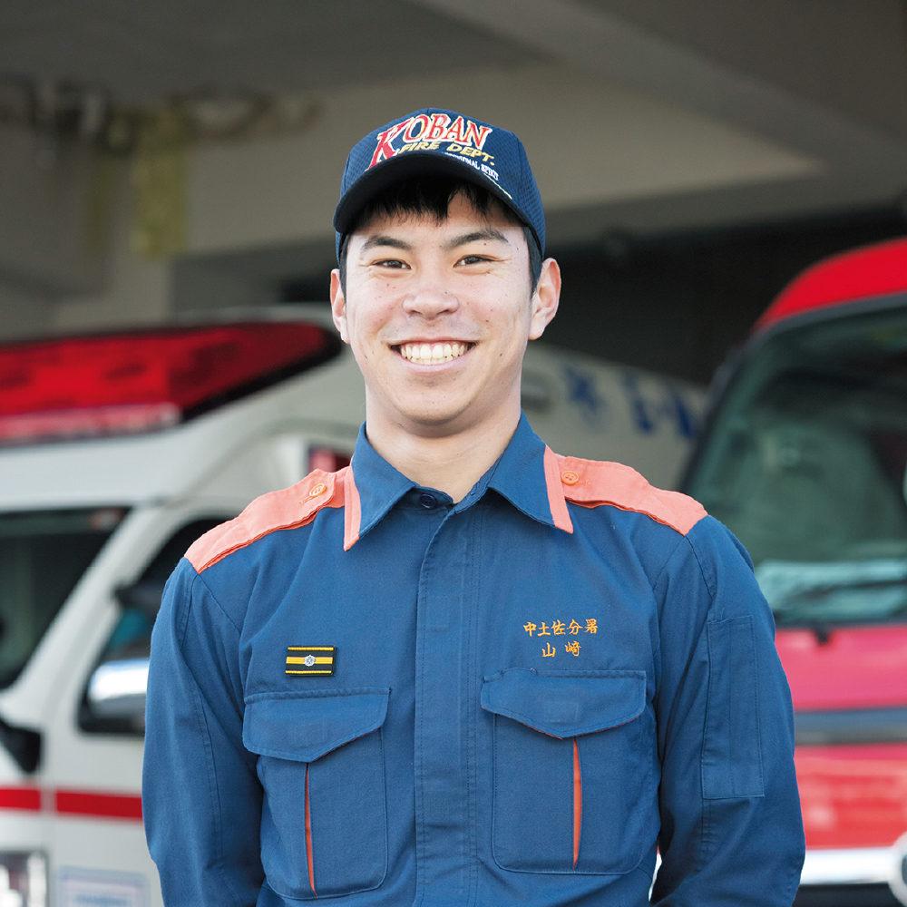 高幡消防組合 中土佐分署